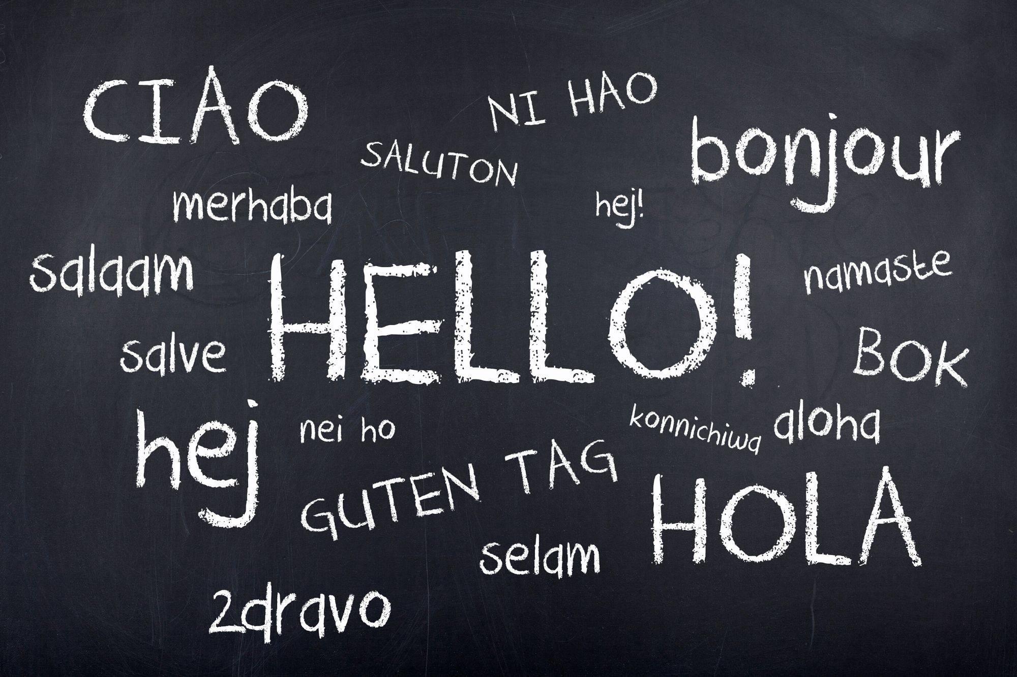 Multi-Lingual-Staff-Pharmacy Burnley